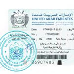 Agreement Attestation for UAE in Thane, Agreement Legalization for UAE , Birth Certificate Attestation for UAE in Thane, Birth Certificate legalization for UAE in Thane, Board of Resolution Attestation for UAE in Thane, certificate Attestation agent for UAE in Thane, Certificate of Origin Attestation for UAE in Thane, Certificate of Origin Legalization for UAE in Thane, Commercial Document Attestation for UAE in Thane, Commercial Document Legalization for UAE in Thane, Degree certificate Attestation for UAE in Thane, Degree Certificate legalization for UAE in Thane, Birth certificate Attestation for UAE , Diploma Certificate Attestation for UAE in Thane, Engineering Certificate Attestation for UAE , Experience Certificate Attestation for UAE in Thane, Export documents Attestation for UAE in Thane, Export documents Legalization for UAE in Thane, Free Sale Certificate Attestation for UAE in Thane, GMP Certificate Attestation for UAE in Thane, HSC Certificate Attestation for UAE in Thane, Invoice Attestation for UAE in Thane, Invoice Legalization for UAE in Thane, marriage certificate Attestation for UAE , Marriage Certificate Attestation for UAE in Thane, Thane issued Marriage Certificate legalization for UAE , Medical Certificate Attestation for UAE , NOC Affidavit Attestation for UAE in Thane, Packing List Attestation for UAE in Thane, Packing List Legalization for UAE in Thane, PCC Attestation for UAE in Thane, POA Attestation for UAE in Thane, Police Clearance Certificate Attestation for UAE in Thane, Power of Attorney Attestation for UAE in Thane, Registration Certificate Attestation for UAE in Thane, SSC certificate Attestation for UAE in Thane, Transfer Certificate Attestation for UAE