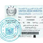 Agreement Attestation for UAE in Dhule, Agreement Legalization for UAE , Birth Certificate Attestation for UAE in Dhule, Birth Certificate legalization for UAE in Dhule, Board of Resolution Attestation for UAE in Dhule, certificate Attestation agent for UAE in Dhule, Certificate of Origin Attestation for UAE in Dhule, Certificate of Origin Legalization for UAE in Dhule, Commercial Document Attestation for UAE in Dhule, Commercial Document Legalization for UAE in Dhule, Degree certificate Attestation for UAE in Dhule, Degree Certificate legalization for UAE in Dhule, Birth certificate Attestation for UAE , Diploma Certificate Attestation for UAE in Dhule, Engineering Certificate Attestation for UAE , Experience Certificate Attestation for UAE in Dhule, Export documents Attestation for UAE in Dhule, Export documents Legalization for UAE in Dhule, Free Sale Certificate Attestation for UAE in Dhule, GMP Certificate Attestation for UAE in Dhule, HSC Certificate Attestation for UAE in Dhule, Invoice Attestation for UAE in Dhule, Invoice Legalization for UAE in Dhule, marriage certificate Attestation for UAE , Marriage Certificate Attestation for UAE in Dhule, Dhule issued Marriage Certificate legalization for UAE , Medical Certificate Attestation for UAE , NOC Affidavit Attestation for UAE in Dhule, Packing List Attestation for UAE in Dhule, Packing List Legalization for UAE in Dhule, PCC Attestation for UAE in Dhule, POA Attestation for UAE in Dhule, Police Clearance Certificate Attestation for UAE in Dhule, Power of Attorney Attestation for UAE in Dhule, Registration Certificate Attestation for UAE in Dhule, SSC certificate Attestation for UAE in Dhule, Transfer Certificate Attestation for UAE