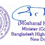 Agreement Attestation for Bangladesh in Chunabhatti, Agreement Legalization for Bangladesh , Birth Certificate Attestation for Bangladesh in Chunabhatti, Birth Certificate legalization for Bangladesh in Chunabhatti, Board of Resolution Attestation for Bangladesh in Chunabhatti, certificate Attestation agent for Bangladesh in Chunabhatti, Certificate of Origin Attestation for Bangladesh in Chunabhatti, Certificate of Origin Legalization for Bangladesh in Chunabhatti, Commercial Document Attestation for Bangladesh in Chunabhatti, Commercial Document Legalization for Bangladesh in Chunabhatti, Degree certificate Attestation for Bangladesh in Chunabhatti, Degree Certificate legalization for Bangladesh in Chunabhatti, Birth certificate Attestation for Bangladesh , Diploma Certificate Attestation for Bangladesh in Chunabhatti, Engineering Certificate Attestation for Bangladesh , Experience Certificate Attestation for Bangladesh in Chunabhatti, Export documents Attestation for Bangladesh in Chunabhatti, Export documents Legalization for Bangladesh in Chunabhatti, Free Sale Certificate Attestation for Bangladesh in Chunabhatti, GMP Certificate Attestation for Bangladesh in Chunabhatti, HSC Certificate Attestation for Bangladesh in Chunabhatti, Invoice Attestation for Bangladesh in Chunabhatti, Invoice Legalization for Bangladesh in Chunabhatti, marriage certificate Attestation for Bangladesh , Marriage Certificate Attestation for Bangladesh in Chunabhatti, Chunabhatti issued Marriage Certificate legalization for Bangladesh , Medical Certificate Attestation for Bangladesh , NOC Affidavit Attestation for Bangladesh in Chunabhatti, Packing List Attestation for Bangladesh in Chunabhatti, Packing List Legalization for Bangladesh in Chunabhatti, PCC Attestation for Bangladesh in Chunabhatti, POA Attestation for Bangladesh in Chunabhatti, Police Clearance Certificate Attestation for Bangladesh in Chunabhatti, Power of Attorney Attestation for Bangladesh in Chunabhatti, Registratio