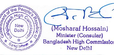 Agreement Attestation for Bangladesh in G.T.B. Nagar, Agreement Legalization for Bangladesh , Birth Certificate Attestation for Bangladesh in G.T.B. Nagar, Birth Certificate legalization for Bangladesh in G.T.B. Nagar, Board of Resolution Attestation for Bangladesh in G.T.B. Nagar, certificate Attestation agent for Bangladesh in G.T.B. Nagar, Certificate of Origin Attestation for Bangladesh in G.T.B. Nagar, Certificate of Origin Legalization for Bangladesh in G.T.B. Nagar, Commercial Document Attestation for Bangladesh in G.T.B. Nagar, Commercial Document Legalization for Bangladesh in G.T.B. Nagar, Degree certificate Attestation for Bangladesh in G.T.B. Nagar, Degree Certificate legalization for Bangladesh in G.T.B. Nagar, Birth certificate Attestation for Bangladesh , Diploma Certificate Attestation for Bangladesh in G.T.B. Nagar, Engineering Certificate Attestation for Bangladesh , Experience Certificate Attestation for Bangladesh in G.T.B. Nagar, Export documents Attestation for Bangladesh in G.T.B. Nagar, Export documents Legalization for Bangladesh in G.T.B. Nagar, Free Sale Certificate Attestation for Bangladesh in G.T.B. Nagar, GMP Certificate Attestation for Bangladesh in G.T.B. Nagar, HSC Certificate Attestation for Bangladesh in G.T.B. Nagar, Invoice Attestation for Bangladesh in G.T.B. Nagar, Invoice Legalization for Bangladesh in G.T.B. Nagar, marriage certificate Attestation for Bangladesh , Marriage Certificate Attestation for Bangladesh in G.T.B. Nagar, G.T.B. Nagar issued Marriage Certificate legalization for Bangladesh , Medical Certificate Attestation for Bangladesh , NOC Affidavit Attestation for Bangladesh in G.T.B. Nagar, Packing List Attestation for Bangladesh in G.T.B. Nagar, Packing List Legalization for Bangladesh in G.T.B. Nagar, PCC Attestation for Bangladesh in G.T.B. Nagar, POA Attestation for Bangladesh in G.T.B. Nagar, Police Clearance Certificate Attestation for Bangladesh in G.T.B. Nagar, Power of Attorney Attestation for Bangladesh