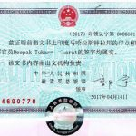 Agreement Attestation for China in Karad, Agreement Legalization for China , Birth Certificate Attestation for China in Karad, Birth Certificate legalization for China in Karad, Board of Resolution Attestation for China in Karad, certificate Attestation agent for China in Karad, Certificate of Origin Attestation for China in Karad, Certificate of Origin Legalization for China in Karad, Commercial Document Attestation for China in Karad, Commercial Document Legalization for China in Karad, Degree certificate Attestation for China in Karad, Degree Certificate legalization for China in Karad, Birth certificate Attestation for China , Diploma Certificate Attestation for China in Karad, Engineering Certificate Attestation for China , Experience Certificate Attestation for China in Karad, Export documents Attestation for China in Karad, Export documents Legalization for China in Karad, Free Sale Certificate Attestation for China in Karad, GMP Certificate Attestation for China in Karad, HSC Certificate Attestation for China in Karad, Invoice Attestation for China in Karad, Invoice Legalization for China in Karad, marriage certificate Attestation for China , Marriage Certificate Attestation for China in Karad, Karad issued Marriage Certificate legalization for China , Medical Certificate Attestation for China , NOC Affidavit Attestation for China in Karad, Packing List Attestation for China in Karad, Packing List Legalization for China in Karad, PCC Attestation for China in Karad, POA Attestation for China in Karad, Police Clearance Certificate Attestation for China in Karad, Power of Attorney Attestation for China in Karad, Registration Certificate Attestation for China in Karad, SSC certificate Attestation for China in Karad, Transfer Certificate Attestation for China