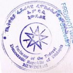 Agreement Attestation for Ethiopia in Naigaon, Agreement Legalization for Ethiopia , Birth Certificate Attestation for Ethiopia in Naigaon, Birth Certificate legalization for Ethiopia in Naigaon, Board of Resolution Attestation for Ethiopia in Naigaon, certificate Attestation agent for Ethiopia in Naigaon, Certificate of Origin Attestation for Ethiopia in Naigaon, Certificate of Origin Legalization for Ethiopia in Naigaon, Commercial Document Attestation for Ethiopia in Naigaon, Commercial Document Legalization for Ethiopia in Naigaon, Degree certificate Attestation for Ethiopia in Naigaon, Degree Certificate legalization for Ethiopia in Naigaon, Birth certificate Attestation for Ethiopia , Diploma Certificate Attestation for Ethiopia in Naigaon, Engineering Certificate Attestation for Ethiopia , Experience Certificate Attestation for Ethiopia in Naigaon, Export documents Attestation for Ethiopia in Naigaon, Export documents Legalization for Ethiopia in Naigaon, Free Sale Certificate Attestation for Ethiopia in Naigaon, GMP Certificate Attestation for Ethiopia in Naigaon, HSC Certificate Attestation for Ethiopia in Naigaon, Invoice Attestation for Ethiopia in Naigaon, Invoice Legalization for Ethiopia in Naigaon, marriage certificate Attestation for Ethiopia , Marriage Certificate Attestation for Ethiopia in Naigaon, Naigaon issued Marriage Certificate legalization for Ethiopia , Medical Certificate Attestation for Ethiopia , NOC Affidavit Attestation for Ethiopia in Naigaon, Packing List Attestation for Ethiopia in Naigaon, Packing List Legalization for Ethiopia in Naigaon, PCC Attestation for Ethiopia in Naigaon, POA Attestation for Ethiopia in Naigaon, Police Clearance Certificate Attestation for Ethiopia in Naigaon, Power of Attorney Attestation for Ethiopia in Naigaon, Registration Certificate Attestation for Ethiopia in Naigaon, SSC certificate Attestation for Ethiopia in Naigaon, Transfer Certificate Attestation for Ethiopia