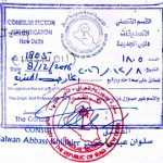 Agreement Attestation for Iraq in Thakurli, Agreement Legalization for Iraq , Birth Certificate Attestation for Iraq in Thakurli, Birth Certificate legalization for Iraq in Thakurli, Board of Resolution Attestation for Iraq in Thakurli, certificate Attestation agent for Iraq in Thakurli, Certificate of Origin Attestation for Iraq in Thakurli, Certificate of Origin Legalization for Iraq in Thakurli, Commercial Document Attestation for Iraq in Thakurli, Commercial Document Legalization for Iraq in Thakurli, Degree certificate Attestation for Iraq in Thakurli, Degree Certificate legalization for Iraq in Thakurli, Birth certificate Attestation for Iraq , Diploma Certificate Attestation for Iraq in Thakurli, Engineering Certificate Attestation for Iraq , Experience Certificate Attestation for Iraq in Thakurli, Export documents Attestation for Iraq in Thakurli, Export documents Legalization for Iraq in Thakurli, Free Sale Certificate Attestation for Iraq in Thakurli, GMP Certificate Attestation for Iraq in Thakurli, HSC Certificate Attestation for Iraq in Thakurli, Invoice Attestation for Iraq in Thakurli, Invoice Legalization for Iraq in Thakurli, marriage certificate Attestation for Iraq , Marriage Certificate Attestation for Iraq in Thakurli, Thakurli issued Marriage Certificate legalization for Iraq , Medical Certificate Attestation for Iraq , NOC Affidavit Attestation for Iraq in Thakurli, Packing List Attestation for Iraq in Thakurli, Packing List Legalization for Iraq in Thakurli, PCC Attestation for Iraq in Thakurli, POA Attestation for Iraq in Thakurli, Police Clearance Certificate Attestation for Iraq in Thakurli, Power of Attorney Attestation for Iraq in Thakurli, Registration Certificate Attestation for Iraq in Thakurli, SSC certificate Attestation for Iraq in Thakurli, Transfer Certificate Attestation for Iraq