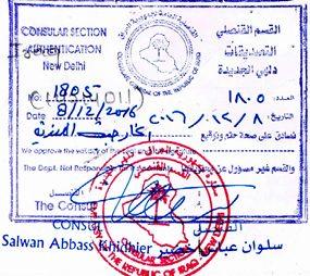 Agreement Attestation for Iraq in G.T.B. Nagar, Agreement Legalization for Iraq , Birth Certificate Attestation for Iraq in G.T.B. Nagar, Birth Certificate legalization for Iraq in G.T.B. Nagar, Board of Resolution Attestation for Iraq in G.T.B. Nagar, certificate Attestation agent for Iraq in G.T.B. Nagar, Certificate of Origin Attestation for Iraq in G.T.B. Nagar, Certificate of Origin Legalization for Iraq in G.T.B. Nagar, Commercial Document Attestation for Iraq in G.T.B. Nagar, Commercial Document Legalization for Iraq in G.T.B. Nagar, Degree certificate Attestation for Iraq in G.T.B. Nagar, Degree Certificate legalization for Iraq in G.T.B. Nagar, Birth certificate Attestation for Iraq , Diploma Certificate Attestation for Iraq in G.T.B. Nagar, Engineering Certificate Attestation for Iraq , Experience Certificate Attestation for Iraq in G.T.B. Nagar, Export documents Attestation for Iraq in G.T.B. Nagar, Export documents Legalization for Iraq in G.T.B. Nagar, Free Sale Certificate Attestation for Iraq in G.T.B. Nagar, GMP Certificate Attestation for Iraq in G.T.B. Nagar, HSC Certificate Attestation for Iraq in G.T.B. Nagar, Invoice Attestation for Iraq in G.T.B. Nagar, Invoice Legalization for Iraq in G.T.B. Nagar, marriage certificate Attestation for Iraq , Marriage Certificate Attestation for Iraq in G.T.B. Nagar, G.T.B. Nagar issued Marriage Certificate legalization for Iraq , Medical Certificate Attestation for Iraq , NOC Affidavit Attestation for Iraq in G.T.B. Nagar, Packing List Attestation for Iraq in G.T.B. Nagar, Packing List Legalization for Iraq in G.T.B. Nagar, PCC Attestation for Iraq in G.T.B. Nagar, POA Attestation for Iraq in G.T.B. Nagar, Police Clearance Certificate Attestation for Iraq in G.T.B. Nagar, Power of Attorney Attestation for Iraq in G.T.B. Nagar, Registration Certificate Attestation for Iraq in G.T.B. Nagar, SSC certificate Attestation for Iraq in G.T.B. Nagar, Transfer Certificate Attestation for Iraq