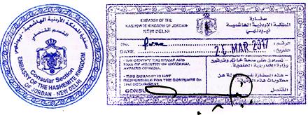 Agreement Attestation for Jordan in Mumbai, Agreement Legalization for  Jordan , Birth Certificate Attestation for