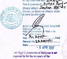 Agreement Attestation for Malaysia in Aurangabad, Agreement Legalization for Malaysia , Birth Certificate Attestation for Malaysia in Aurangabad, Birth Certificate legalization for Malaysia in Aurangabad, Board of Resolution Attestation for Malaysia in Aurangabad, certificate Attestation agent for Malaysia in Aurangabad, Certificate of Origin Attestation for Malaysia in Aurangabad, Certificate of Origin Legalization for Malaysia in Aurangabad, Commercial Document Attestation for Malaysia in Aurangabad, Commercial Document Legalization for Malaysia in Aurangabad, Degree certificate Attestation for Malaysia in Aurangabad, Degree Certificate legalization for Malaysia in Aurangabad, Birth certificate Attestation for Malaysia , Diploma Certificate Attestation for Malaysia in Aurangabad, Engineering Certificate Attestation for Malaysia , Experience Certificate Attestation for Malaysia in Aurangabad, Export documents Attestation for Malaysia in Aurangabad, Export documents Legalization for Malaysia in Aurangabad, Free Sale Certificate Attestation for Malaysia in Aurangabad, GMP Certificate Attestation for Malaysia in Aurangabad, HSC Certificate Attestation for Malaysia in Aurangabad, Invoice Attestation for Malaysia in Aurangabad, Invoice Legalization for Malaysia in Aurangabad, marriage certificate Attestation for Malaysia , Marriage Certificate Attestation for Malaysia in Aurangabad, Aurangabad issued Marriage Certificate legalization for Malaysia , Medical Certificate Attestation for Malaysia , NOC Affidavit Attestation for Malaysia in Aurangabad, Packing List Attestation for Malaysia in Aurangabad, Packing List Legalization for Malaysia in Aurangabad, PCC Attestation for Malaysia in Aurangabad, POA Attestation for Malaysia in Aurangabad, Police Clearance Certificate Attestation for Malaysia in Aurangabad, Power of Attorney Attestation for Malaysia in Aurangabad, Registration Certificate Attestation for Malaysia in Aurangabad, SSC certificate Attestation for Malaysia in