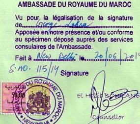 Agreement Attestation for Morocco in Nala Sopara, Agreement Legalization for Morocco , Birth Certificate Attestation for Morocco in Nala Sopara, Birth Certificate legalization for Morocco in Nala Sopara, Board of Resolution Attestation for Morocco in Nala Sopara, certificate Attestation agent for Morocco in Nala Sopara, Certificate of Origin Attestation for Morocco in Nala Sopara, Certificate of Origin Legalization for Morocco in Nala Sopara, Commercial Document Attestation for Morocco in Nala Sopara, Commercial Document Legalization for Morocco in Nala Sopara, Degree certificate Attestation for Morocco in Nala Sopara, Degree Certificate legalization for Morocco in Nala Sopara, Birth certificate Attestation for Morocco , Diploma Certificate Attestation for Morocco in Nala Sopara, Engineering Certificate Attestation for Morocco , Experience Certificate Attestation for Morocco in Nala Sopara, Export documents Attestation for Morocco in Nala Sopara, Export documents Legalization for Morocco in Nala Sopara, Free Sale Certificate Attestation for Morocco in Nala Sopara, GMP Certificate Attestation for Morocco in Nala Sopara, HSC Certificate Attestation for Morocco in Nala Sopara, Invoice Attestation for Morocco in Nala Sopara, Invoice Legalization for Morocco in Nala Sopara, marriage certificate Attestation for Morocco , Marriage Certificate Attestation for Morocco in Nala Sopara, Nala Sopara issued Marriage Certificate legalization for Morocco , Medical Certificate Attestation for Morocco , NOC Affidavit Attestation for Morocco in Nala Sopara, Packing List Attestation for Morocco in Nala Sopara, Packing List Legalization for Morocco in Nala Sopara, PCC Attestation for Morocco in Nala Sopara, POA Attestation for Morocco in Nala Sopara, Police Clearance Certificate Attestation for Morocco in Nala Sopara, Power of Attorney Attestation for Morocco in Nala Sopara, Registration Certificate Attestation for Morocco in Nala Sopara, SSC certificate Attestation for Morocco in Nala 