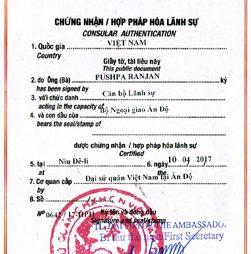 Agreement Attestation for Vietnam in G.T.B. Nagar, Agreement Legalization for Vietnam , Birth Certificate Attestation for Vietnam in G.T.B. Nagar, Birth Certificate legalization for Vietnam in G.T.B. Nagar, Board of Resolution Attestation for Vietnam in G.T.B. Nagar, certificate Attestation agent for Vietnam in G.T.B. Nagar, Certificate of Origin Attestation for Vietnam in G.T.B. Nagar, Certificate of Origin Legalization for Vietnam in G.T.B. Nagar, Commercial Document Attestation for Vietnam in G.T.B. Nagar, Commercial Document Legalization for Vietnam in G.T.B. Nagar, Degree certificate Attestation for Vietnam in G.T.B. Nagar, Degree Certificate legalization for Vietnam in G.T.B. Nagar, Birth certificate Attestation for Vietnam , Diploma Certificate Attestation for Vietnam in G.T.B. Nagar, Engineering Certificate Attestation for Vietnam , Experience Certificate Attestation for Vietnam in G.T.B. Nagar, Export documents Attestation for Vietnam in G.T.B. Nagar, Export documents Legalization for Vietnam in G.T.B. Nagar, Free Sale Certificate Attestation for Vietnam in G.T.B. Nagar, GMP Certificate Attestation for Vietnam in G.T.B. Nagar, HSC Certificate Attestation for Vietnam in G.T.B. Nagar, Invoice Attestation for Vietnam in G.T.B. Nagar, Invoice Legalization for Vietnam in G.T.B. Nagar, marriage certificate Attestation for Vietnam , Marriage Certificate Attestation for Vietnam in G.T.B. Nagar, G.T.B. Nagar issued Marriage Certificate legalization for Vietnam , Medical Certificate Attestation for Vietnam , NOC Affidavit Attestation for Vietnam in G.T.B. Nagar, Packing List Attestation for Vietnam in G.T.B. Nagar, Packing List Legalization for Vietnam in G.T.B. Nagar, PCC Attestation for Vietnam in G.T.B. Nagar, POA Attestation for Vietnam in G.T.B. Nagar, Police Clearance Certificate Attestation for Vietnam in G.T.B. Nagar, Power of Attorney Attestation for Vietnam in G.T.B. Nagar, Registration Certificate Attestation for Vietnam in G.T.B. Nagar, SSC certificate At