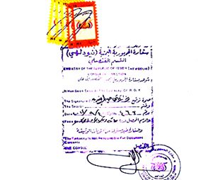 Agreement Attestation for Yemen in G.T.B. Nagar, Agreement Legalization for Yemen , Birth Certificate Attestation for Yemen in G.T.B. Nagar, Birth Certificate legalization for Yemen in G.T.B. Nagar, Board of Resolution Attestation for Yemen in G.T.B. Nagar, certificate Attestation agent for Yemen in G.T.B. Nagar, Certificate of Origin Attestation for Yemen in G.T.B. Nagar, Certificate of Origin Legalization for Yemen in G.T.B. Nagar, Commercial Document Attestation for Yemen in G.T.B. Nagar, Commercial Document Legalization for Yemen in G.T.B. Nagar, Degree certificate Attestation for Yemen in G.T.B. Nagar, Degree Certificate legalization for Yemen in G.T.B. Nagar, Birth certificate Attestation for Yemen , Diploma Certificate Attestation for Yemen in G.T.B. Nagar, Engineering Certificate Attestation for Yemen , Experience Certificate Attestation for Yemen in G.T.B. Nagar, Export documents Attestation for Yemen in G.T.B. Nagar, Export documents Legalization for Yemen in G.T.B. Nagar, Free Sale Certificate Attestation for Yemen in G.T.B. Nagar, GMP Certificate Attestation for Yemen in G.T.B. Nagar, HSC Certificate Attestation for Yemen in G.T.B. Nagar, Invoice Attestation for Yemen in G.T.B. Nagar, Invoice Legalization for Yemen in G.T.B. Nagar, marriage certificate Attestation for Yemen , Marriage Certificate Attestation for Yemen in G.T.B. Nagar, G.T.B. Nagar issued Marriage Certificate legalization for Yemen , Medical Certificate Attestation for Yemen , NOC Affidavit Attestation for Yemen in G.T.B. Nagar, Packing List Attestation for Yemen in G.T.B. Nagar, Packing List Legalization for Yemen in G.T.B. Nagar, PCC Attestation for Yemen in G.T.B. Nagar, POA Attestation for Yemen in G.T.B. Nagar, Police Clearance Certificate Attestation for Yemen in G.T.B. Nagar, Power of Attorney Attestation for Yemen in G.T.B. Nagar, Registration Certificate Attestation for Yemen in G.T.B. Nagar, SSC certificate Attestation for Yemen in G.T.B. Nagar, Transfer Certificate Attestation 