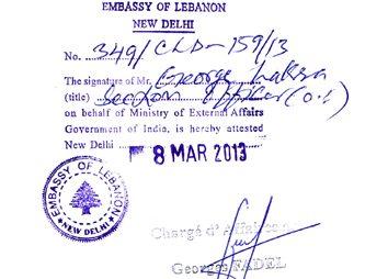 Agreement Attestation for Lebanon in G.T.B. Nagar, Agreement Legalization for Lebanon , Birth Certificate Attestation for Lebanon in G.T.B. Nagar, Birth Certificate legalization for Lebanon in G.T.B. Nagar, Board of Resolution Attestation for Lebanon in G.T.B. Nagar, certificate Attestation agent for Lebanon in G.T.B. Nagar, Certificate of Origin Attestation for Lebanon in G.T.B. Nagar, Certificate of Origin Legalization for Lebanon in G.T.B. Nagar, Commercial Document Attestation for Lebanon in G.T.B. Nagar, Commercial Document Legalization for Lebanon in G.T.B. Nagar, Degree certificate Attestation for Lebanon in G.T.B. Nagar, Degree Certificate legalization for Lebanon in G.T.B. Nagar, Birth certificate Attestation for Lebanon , Diploma Certificate Attestation for Lebanon in G.T.B. Nagar, Engineering Certificate Attestation for Lebanon , Experience Certificate Attestation for Lebanon in G.T.B. Nagar, Export documents Attestation for Lebanon in G.T.B. Nagar, Export documents Legalization for Lebanon in G.T.B. Nagar, Free Sale Certificate Attestation for Lebanon in G.T.B. Nagar, GMP Certificate Attestation for Lebanon in G.T.B. Nagar, HSC Certificate Attestation for Lebanon in G.T.B. Nagar, Invoice Attestation for Lebanon in G.T.B. Nagar, Invoice Legalization for Lebanon in G.T.B. Nagar, marriage certificate Attestation for Lebanon , Marriage Certificate Attestation for Lebanon in G.T.B. Nagar, G.T.B. Nagar issued Marriage Certificate legalization for Lebanon , Medical Certificate Attestation for Lebanon , NOC Affidavit Attestation for Lebanon in G.T.B. Nagar, Packing List Attestation for Lebanon in G.T.B. Nagar, Packing List Legalization for Lebanon in G.T.B. Nagar, PCC Attestation for Lebanon in G.T.B. Nagar, POA Attestation for Lebanon in G.T.B. Nagar, Police Clearance Certificate Attestation for Lebanon in G.T.B. Nagar, Power of Attorney Attestation for Lebanon in G.T.B. Nagar, Registration Certificate Attestation for Lebanon in G.T.B. Nagar, SSC certificate At